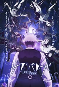 Primary photo for Death Parade