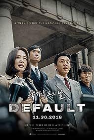 Joon-ho Huh, Kim Hye-su, Yoo Ah-in, and Woo-jin Jo in Gukgabudo-ui nal (2018)