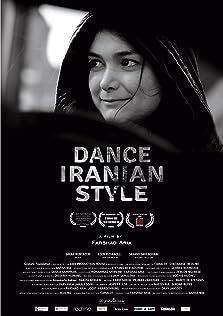 Dance Iranian Style (2015)
