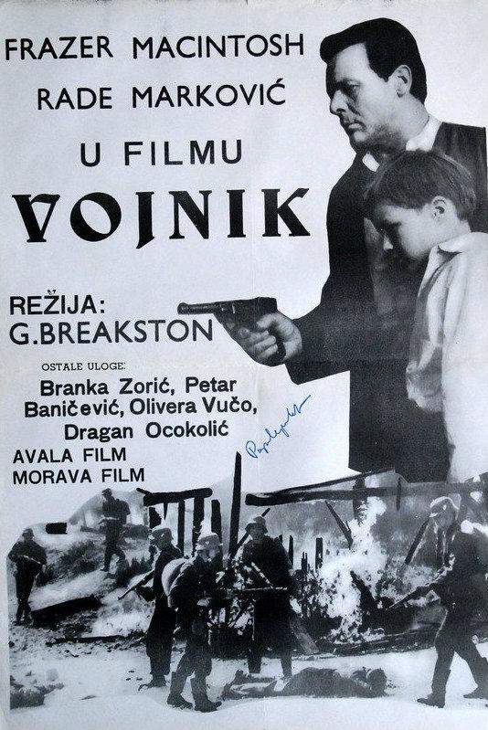 Vojnik (1966)