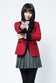 Primary photo for Minami Hamabe