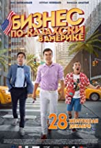 Kazakh Business in America