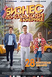 Kazakh Business in America Poster