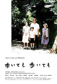 Aruitemo aruitemo (2008)