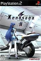 Xenosaga Episode II: Jenseits von Gut und Böse