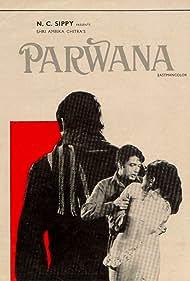 Parwana (1971) Poster - Movie Forum, Cast, Reviews