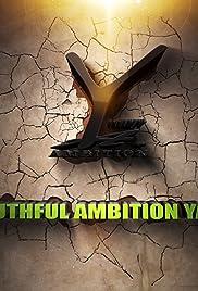 Youthful Ambition YA Poster
