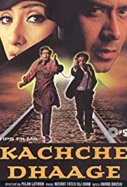 Kachche Dhaage (1999) Full Movie Watch Online Download thumbnail