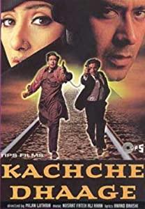 Movie direct download sites Kachche Dhaage [HD]
