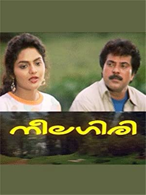 Mammootty Neelagiri Movie