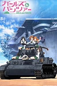Girls und Panzer full movie in hindi free download mp4
