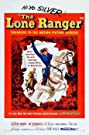 The Lone Ranger (1956) Poster