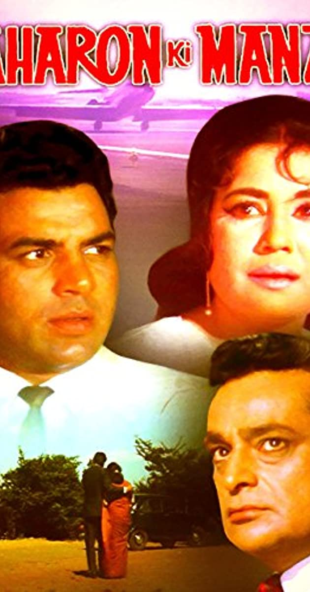 free download song of movie humraaz 1967