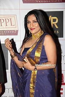 Arti Gupta Picture
