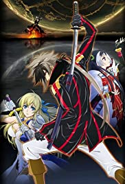 Nobunaga the Fool Poster