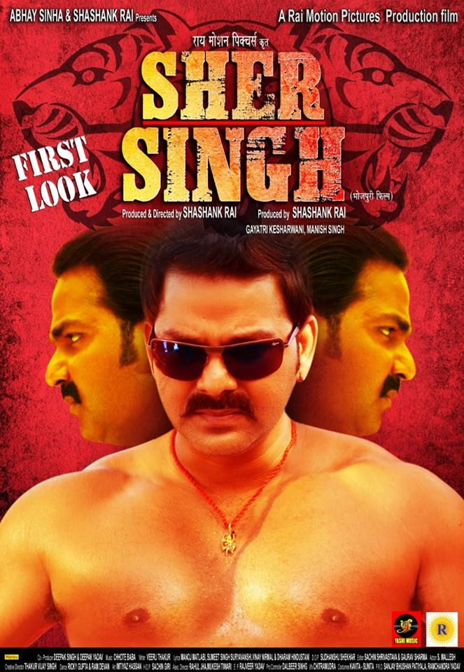Sher Singh 2019 Bhojpuri 720p HDRip 900MB Download