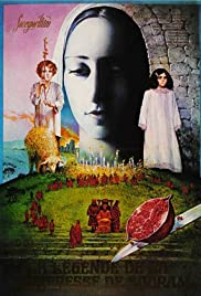 The Legend of Suram Fortress Poster