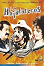 Los hojalateros (1991) Poster