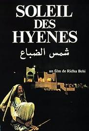 The Hyena's Sun Poster