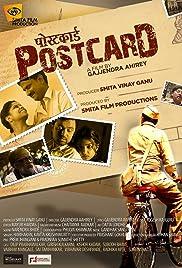 Postcard Poster