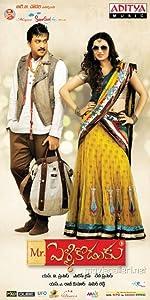Adult mp4 movies downloads Mr. Pellikodukku India [640x960]