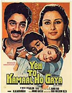 Yeh To Kamaal Ho Gaya dubbed hindi movie free download torrent