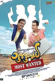 Jimit Trivedi in GujjuBhai: Most Wanted (2018)