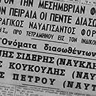 Pligomenes kardies (1963)