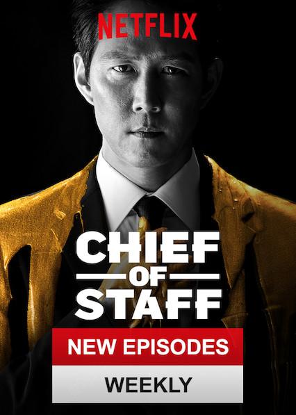 Chief of Staff (Korean Series) 1