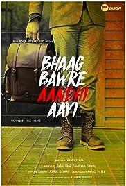 Bhaag Bawre Aandhi Aayi