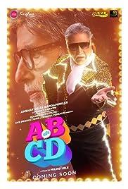 AB Aani CD Movie Free Download HD