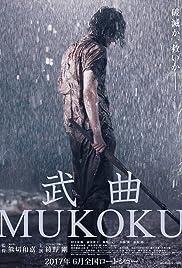 Mukoku Poster