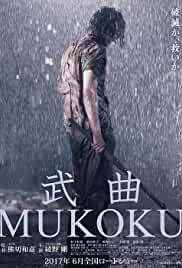 Watch Movie Mukoku (2017)