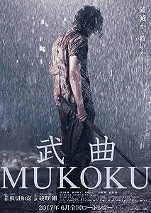 Mukoku movie in hindi dubbed download
