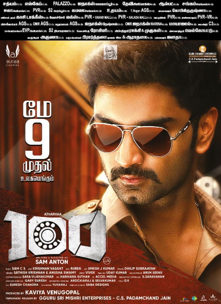 100 (2019) - IMDb