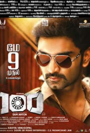 100 (2019) Hindi Dubbed UNCUT 480p HDRip Download