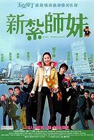 San jaat si mooi (2002)