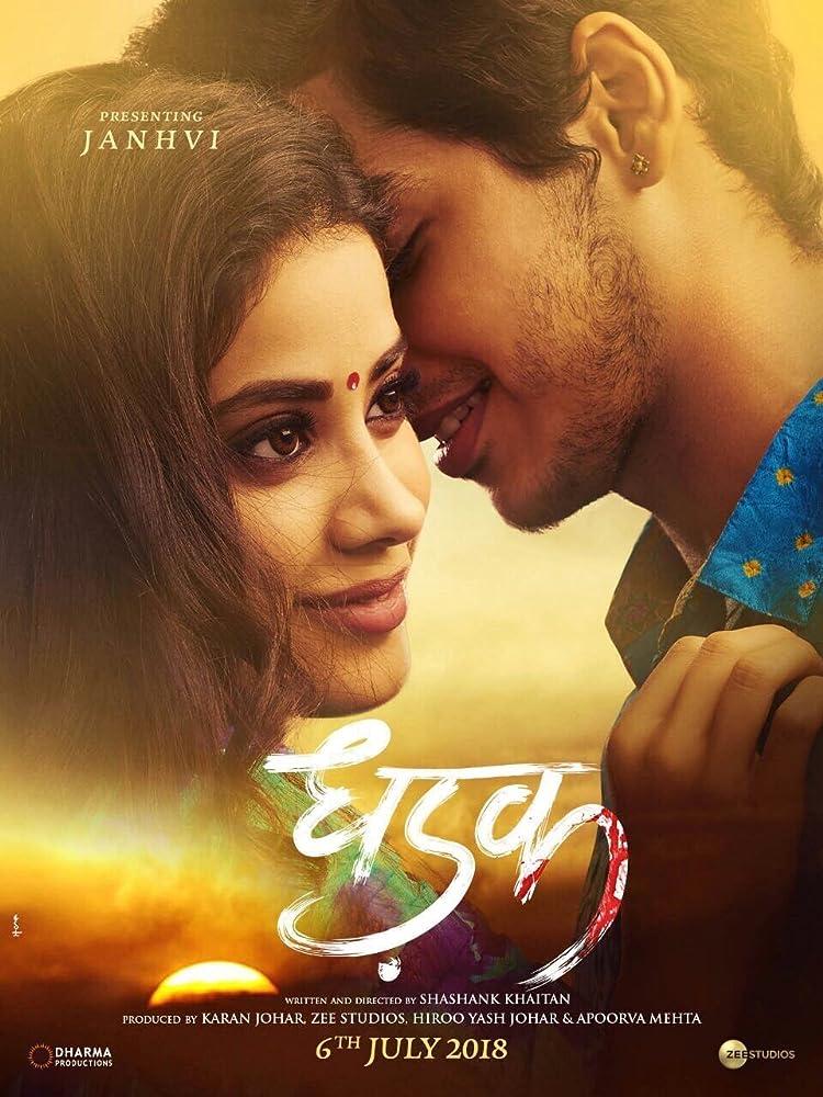 Dhadak Movie Poster