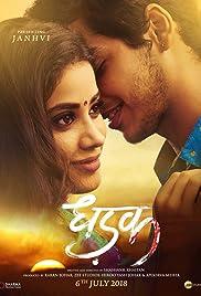 Watch Online Dhadak 2018 Full Movie Putlockers Free HD Download