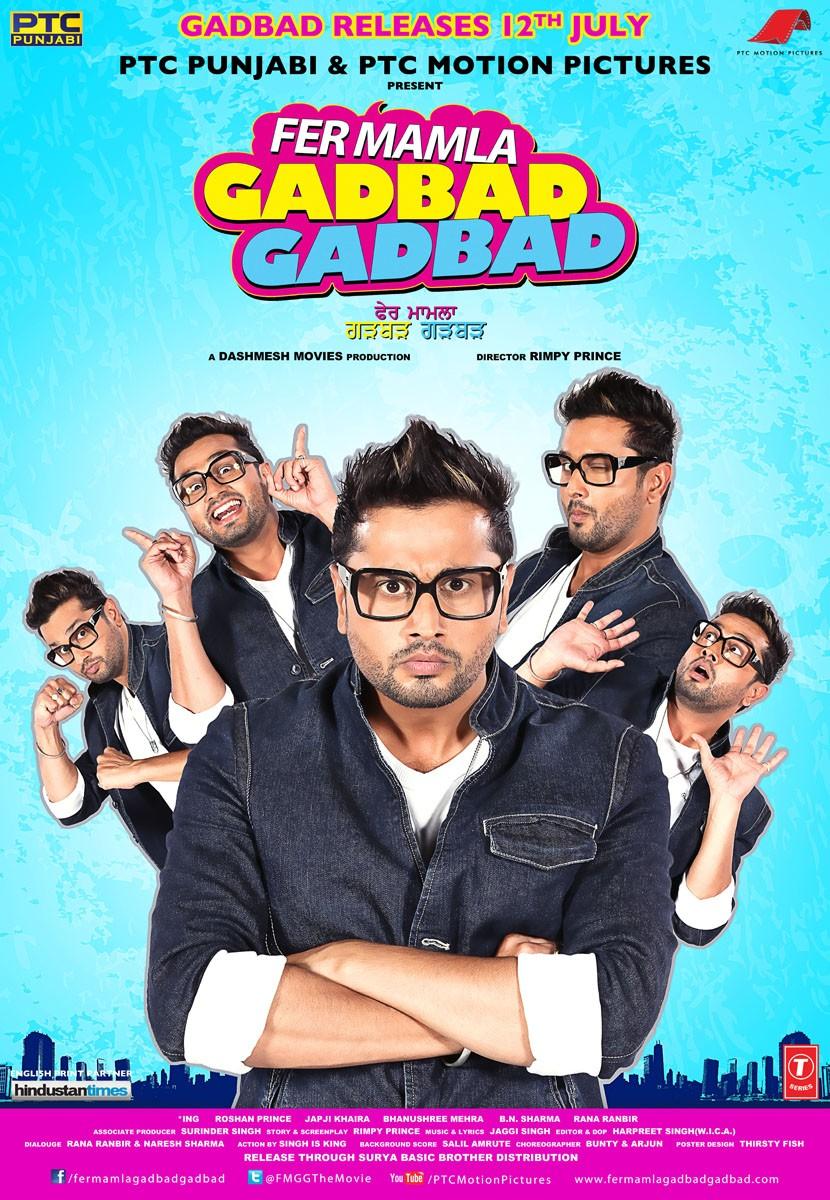 Fer Mamla Gadbad Gadbad (2013) - IMDb