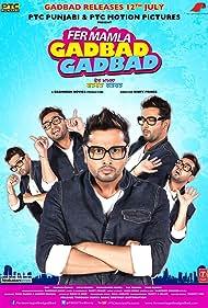 Fer Mamla Gadbad Gadbad (2013)