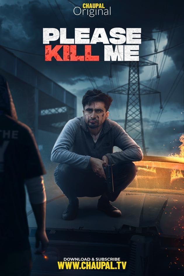 Please Kill Me (2021)