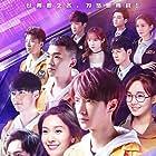 Yibo Wang and Zixuan Wang in Gank Your Heart (2019)