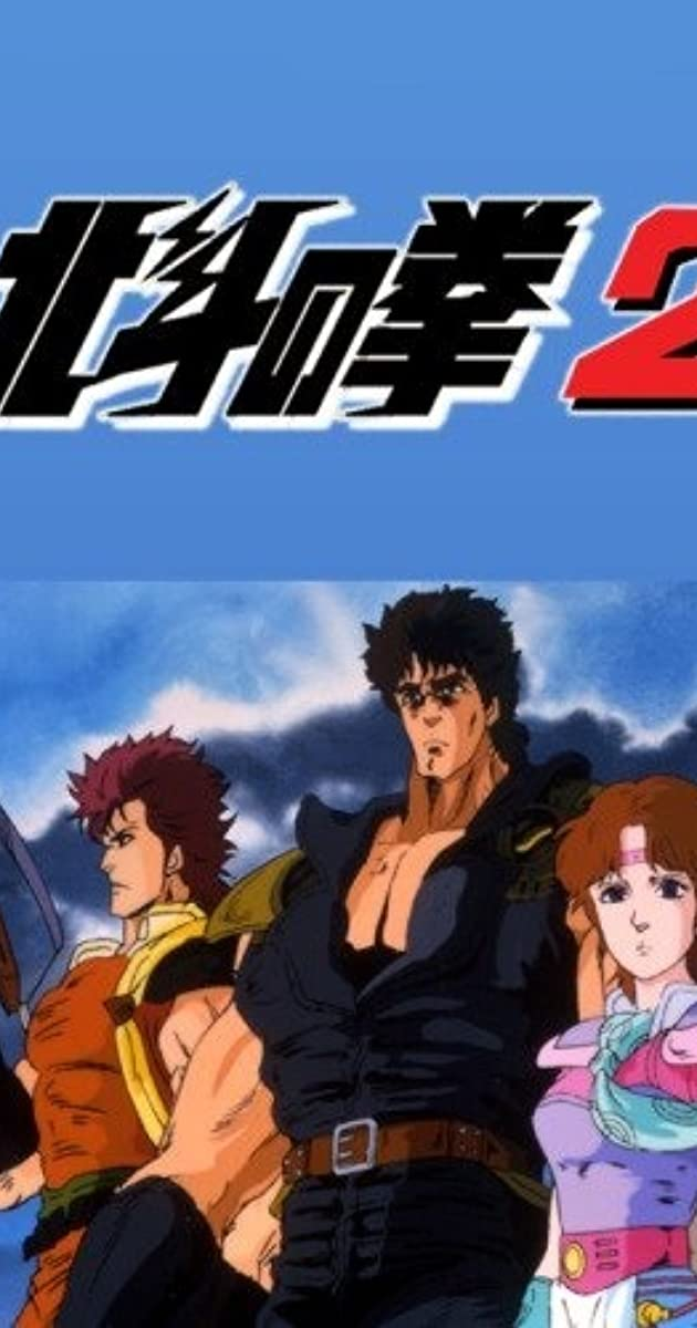Fist of the North Star 2 (TV Series 1987–1988) - Fist of the