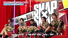 Episode dated 3 June 2013