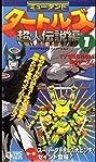 Teenage Mutant Ninja Turtles: Legend of the Supermutants (1996) Poster