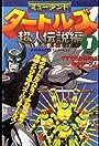 Teenage Mutant Ninja Turtles: Legend of the Supermutants