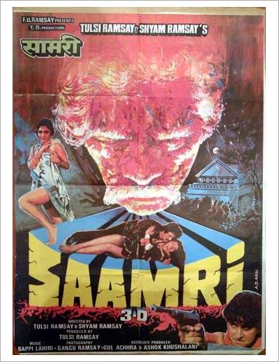 3D Saamri ((1985))