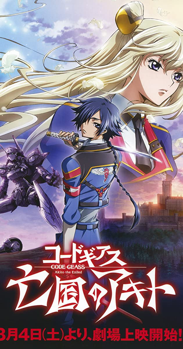 Code Geass: Boukoku no Akito 1 - Yokuryuu wa Maiorita (2012) - IMDb