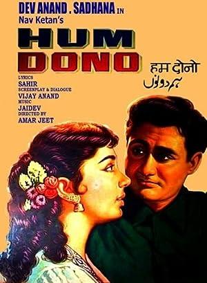 Dev Anand Hum Dono Movie